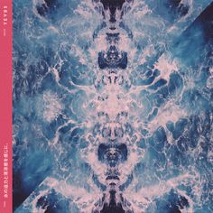 Y E V R S - 水の迫力と清涼感を感じに。 artwork by Quentin Deronzier #albumart #track #cover #artwork #water #symmetry