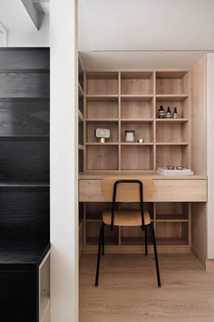 home office, NestSpace Design