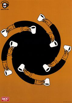 Japanese Advertisement: UCC Coffee. Shigeo Fukuda. 1984 #japanese #advertising #illustration #poster #coffee