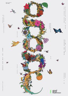 ggc: grand green challenge conference - shin, dokho #inspiration #illustration #poster