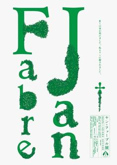 japanese graphic design | Tumblr #design