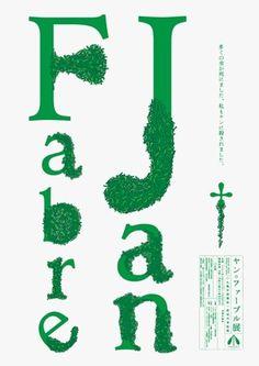 japanese graphic design | Tumblr #design
