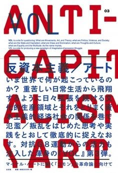 Gurafiku: Japanese Graphic Design #cover #book #typography