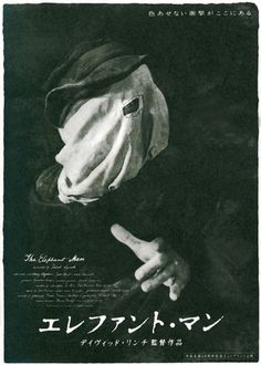 The Elephant Man Movie Posters From Movie Poster Shop