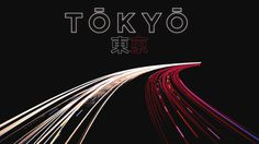 Red and white lit tokyo highway. By Jesse Burland