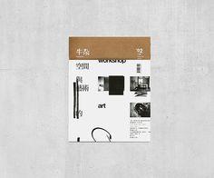 ox magazine `02 - cover