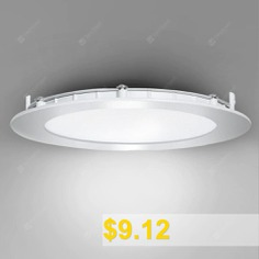 MB008 #45 #x #SMD2835 #9W #800LM #Round #LED #Panel #Light #- #COOL #WHITE #LIGHT
