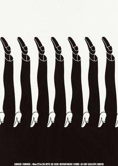 Shigeo Fukuda — Lost At E Minor: For creative people