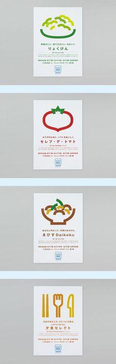 icons, lines, bold, modern #icons #japanese #menus #illustrations