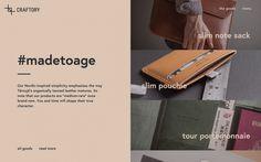 Craftory true leather goods from England United Kingdom webdesign blog by mindsparklemag