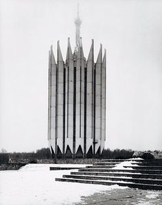 In pictures: Frédéric Chaubin\\\\'s subversive Soviet superstructures | Art and design | guardian.co.uk