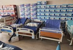 Hasta Yatağı Ürünleri