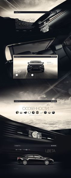 Lexus ES on the Behance Network