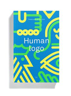 HUMAN LOGO #cover
