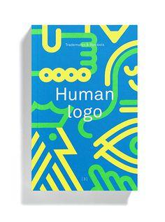 HUMAN LOGO #cover