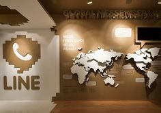 Naver Line Square / Urbantainer #layers #world #map #exhibition #signage #walls