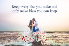 happy kiss day 2020 quotes