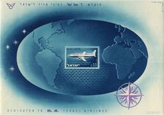 All sizes | Israel Postage Stamp: El Al airlines | Flickr - Photo Sharing! #stamp #globe #map #mid #century