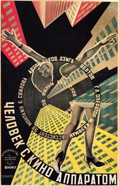 Człowiek z Kamerą, (ros. Chelovek s kinoapparatom), reż. Dżiga Wiertow, 1929.IntoKino #movie #camera #cinema #poster #film #man #collage