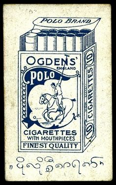 Expresh Letters Blog #smokes #design #illustration #vintage #typography