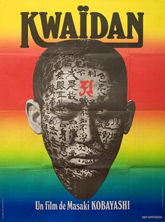 Kwaidan 1970s French Grande Poster