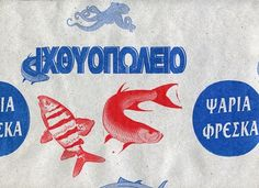 FFFFOUND! | Eight Hour Day » Blog » The Best Thing I Saw Today • March 17, 2011 #fish
