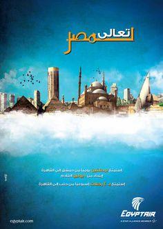 EA Syrian Guide ad by ~Rashidy on deviantART #egyptair