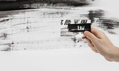 japan japanese typography lettering business card