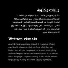 Written Visuals on Behance