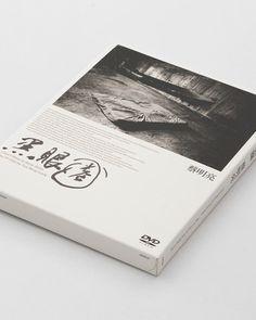 DVD #dvd