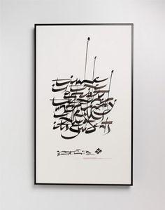 MAD FUTURE #arabic script