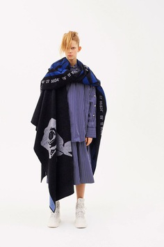 MSGM Pre-Fall 2018 Lookbook - The Impression, Fashion News