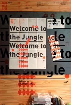 Type.Pa9e #poster