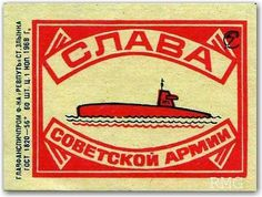 Google Image Result for http://retrographicdesign.com/wp-content/plugins/image-shadow/cache/a89bf9fb6648391e5533a16f8a33a298.jpg #matchbox #vintage #label