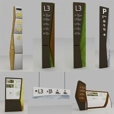 Wayfinding | Signage | Sign | Design 地产小区导视标识