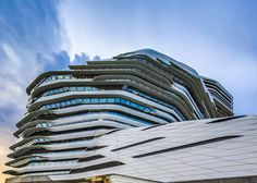 CJWHO ™ (Innovation Tower at Hong Kong Polytechnic...) #amazing #kong #hadid #asia #design #zaha #architecture #hong #tower