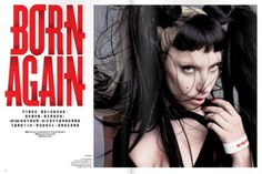 V Magazine, Chinese edition on the Behance Network #gaga