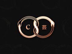 Snake, seal, logo, Japanese