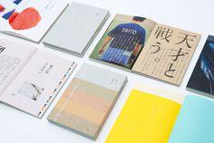 maru-work: 大洋印刷(2011)印刷会社の会社案内 #tasekai #covers