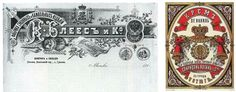 All sizes | RUSSIAN GRAPHIC DESIGNS & EPHEMERA 0026 | Flickr - Photo Sharing! #letterhead #design #russian #ephemera