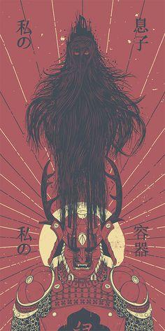 Ukita Hinawa: Possession by andbloom