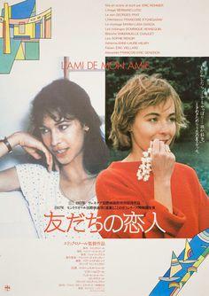Boyfriends and Girlfriends 1987 Japanese B2 Poster