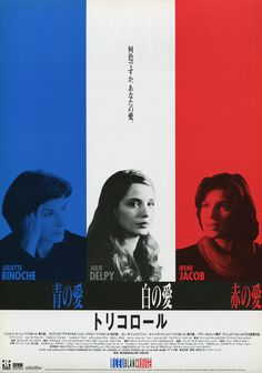 poster, three colours,