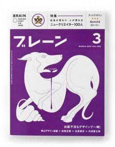 ★Baubauhaus. #cover #japan #book