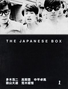 hrstudioplus #japanese #white #black #typography