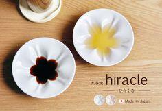 Japanese Cherry Sauce Dish