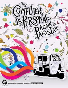 HP Computer is Personal again in Pakistan on the Behance Network #computer #pakistan #print #illustration #colors #poster #leaflet #typography