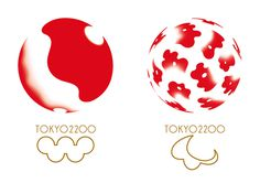 Kenya Hara Tokyo 2020 olympics stationary