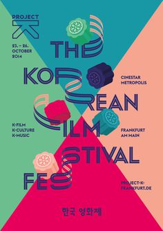 The Korean Film Festival Branding by Il-Ho