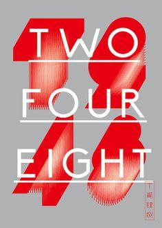 Motoi Shito on grainedit.com #poster #typography